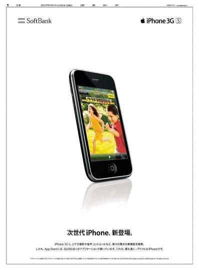Apple Iphone A